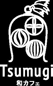 Cafe Solare Tsumugi ロゴ