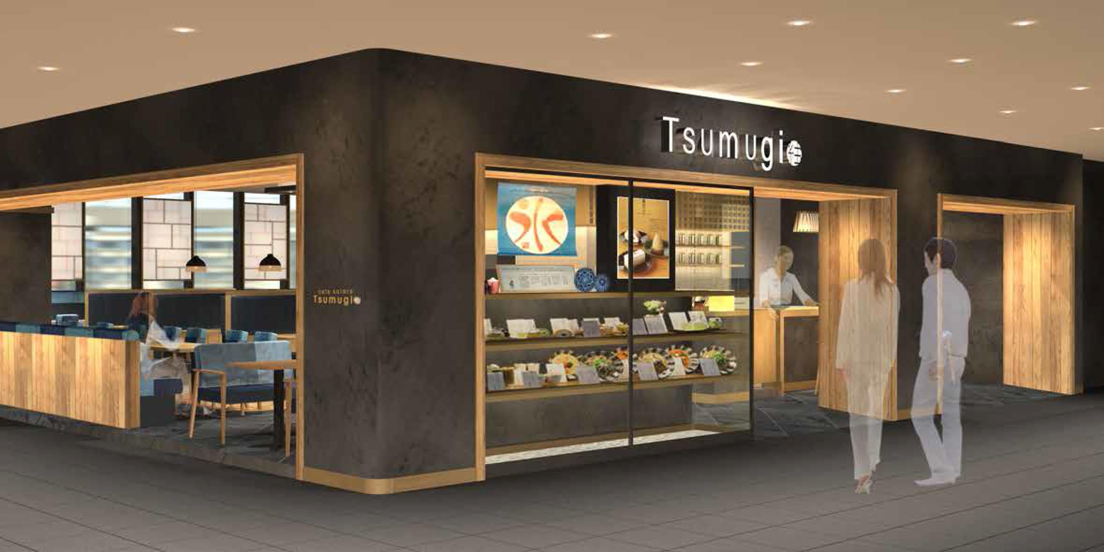 Tsumugi二俣川店